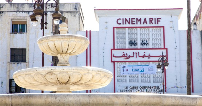 cinema_rif_tanger